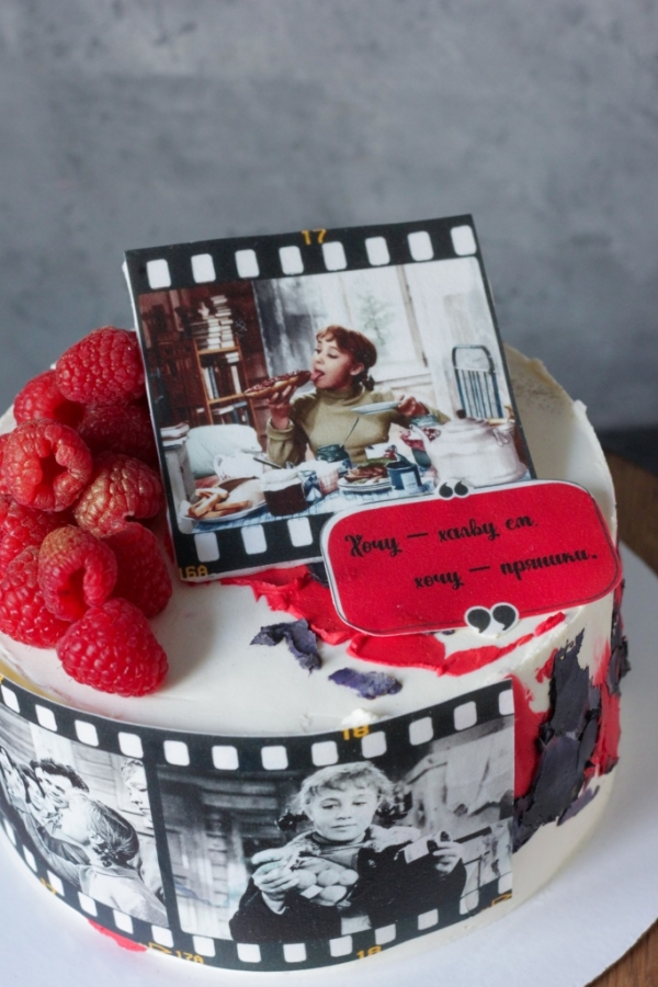 1700 р/кг + 300р ягоды